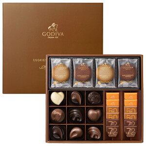 ゴディバ (GODIVA) クッキー&チョコレート アソートメント 8枚+21粒