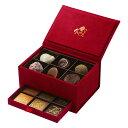 ホワイトデー チョコレート 2020 ゴディバ(GODIVA)グランプラス レッド 12粒