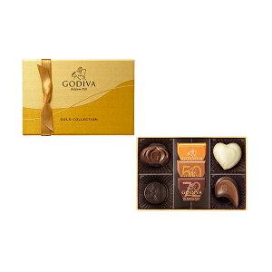 ギフト お返し お祝い チョコレート スイーツ ゴディバ(GODIVA)ゴールド コレクション(7粒入)