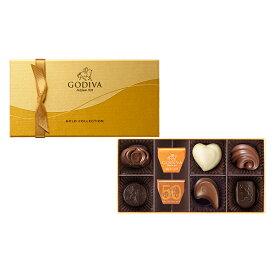 ホワイトデー White Day プレゼント ギフト お返し お祝い チョコレート スイーツ ゴディバ(GODIVA)ゴールド コレクション(8粒入)