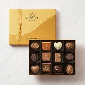 ホワイトデー White Day プレゼント ギフト お返し お祝い チョコレート スイーツ ゴディバ(GODIVA)ゴールド コレクション(12粒入)