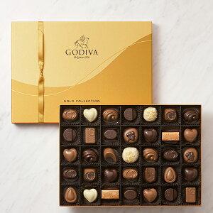 ギフト お返し お祝い チョコレート スイーツ ゴディバ(GODIVA)ゴールド コレクション(35粒入)