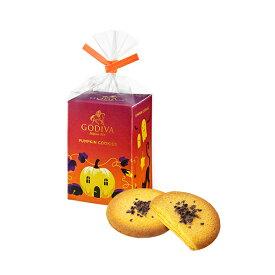 ゴディバ (GODIVA)ハロウィン パンプキンクッキー 5枚