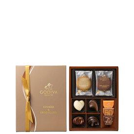 ギフト お返し お祝い チョコレート スイーツ ゴディバ (GODIVA) クッキー&チョコレート アソートメント (クッキー4枚 / チョコレート7粒)