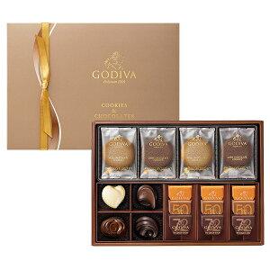 ギフト お返し お祝い チョコレート スイーツ ゴディバ(GODIVA)クッキー&チョコレート アソートメント(クッキー8枚 / チョコレート13粒)