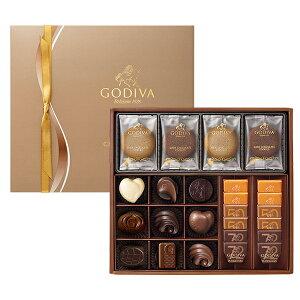 バレンタイン バレンタインチョコレート プレゼント ゴディバ(GODIVA)クッキー&チョコレート アソートメント(クッキー8枚 / チョコレート21粒)