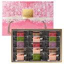 母の日 ギフト チョコレート ゴディバ(GODIVA)GODIVA サブレショコラ 桜 15個入