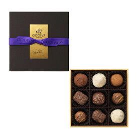ギフト お返し お祝い チョコレート スイーツ ゴディバ(GODIVA)レジェンデール トリュフ(9粒入)