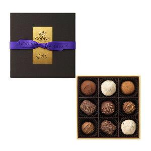 ホワイトデー White Day プレゼント ギフト お返し お祝い チョコレート スイーツ ゴディバ(GODIVA)レジェンデール トリュフ(9粒入)
