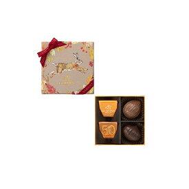 ギフト お返し お祝い チョコレート スイーツ ゴディバ(GODIVA)ハッピー オータム アソートメント(4粒入)