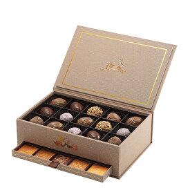 ギフト お返し お祝い チョコレート スイーツ ゴディバ(GODIVA)ハッピー オータム ラグジュアリー ボックス(30粒入)