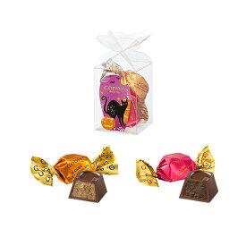 ギフト お返し お祝い チョコレート スイーツ ゴディバ(GODIVA)G キューブ アソートメント (2粒入)