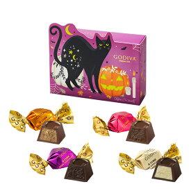 ギフト お返し お祝い チョコレート スイーツ ゴディバ(GODIVA)G キューブ アソートメント (7粒入)