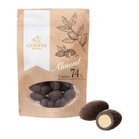スイーツ プレゼント ギフト お返し お祝い チョコレート スイーツ ゴディバ (GODIVA)ナッツ&フルーツ アーモンド