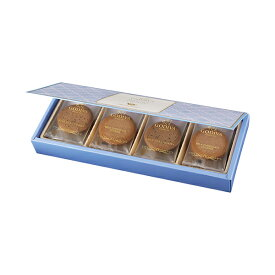 ギフト お返し お祝い チョコレート スイーツ スイーツ ゴディバ (GODIVA)ミルクティークッキー アソートメント 8枚入