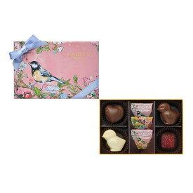 父の日 中元 プレゼント ギフト お返し お祝い チョコレート スイーツ ゴディバ(GODIVA)春の旅立ち アソートメント(7粒入)