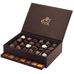 ホワイトデー White Day プレゼント ギフト お返し お祝い チョコレート スイーツ ゴディバ(GODIVA)グランプラス(59粒入)