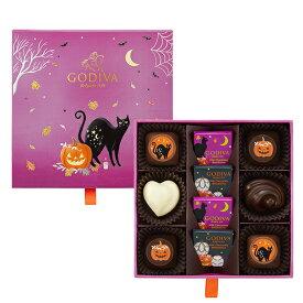 ギフト お返し お祝い チョコレート スイーツ ゴディバ(GODIVA)コレクション マジック ポップアップボックス(10粒入)