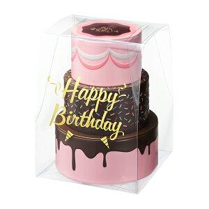 スイーツ 中元 プレゼント ギフト お返し お祝い チョコレート ゴディバ(GODIVA)バースデーケーキ缶 G キューブ アソートメント (6粒入)