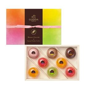 スイーツ 中元 プレゼント ギフト お返し お祝い チョコレート ゴディバ(GODIVA)ムースショコラ エ カカオフルーツジュレ (8個入)