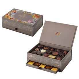 スイーツ プレゼント ギフト お返し お祝い チョコレート ゴディバ (GODIVA) 95周年 アニバーサリー -秋冬- グランプラス(30粒入)
