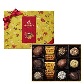 スイーツ プレゼント ギフト お返し お祝い チョコレート ゴディバ (GODIVA) ゴディバ 実りの秋 アソートメント(13粒入)