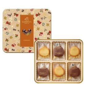 スイーツ プレゼント ギフト お返し お祝い チョコレート ゴディバ (GODIVA) ゴディバ オータム コレクション モンブランクッキー アソートメント (18枚入)