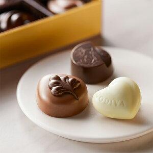 スイーツ プレゼント ギフト お返し お祝い チョコレート ゴディバ(GODIVA)ゴールド コレクション(7粒入)