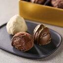 スイーツ プレゼント ギフト お返し お祝い チョコレート ゴディバ(GODIVA)レジェンデール トリュフ(6粒入)