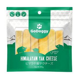 GoDoggy ヒマラヤ産ヤクチーズスティック (S) - 6本入り180g 自然食品 犬 おやつ 低脂肪ヒマラヤチーズスナック