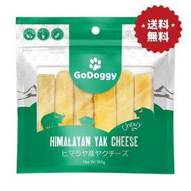 GoDoggy ヒマラヤ産ヤクチーズスティック (S) - 6本入り180g 自然食品 犬 おやつ 低脂肪