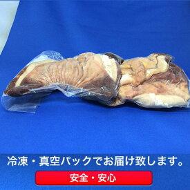 豚肉 ガツ(胃) (約1kg)ボイル済 真空冷凍パック