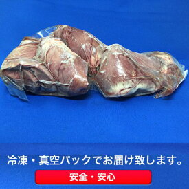 豚肉 豚/ハツ(心臓) (約1kg) 真空冷凍パック
