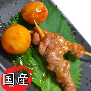 【希少】鶏肉 鶏ちょうちん串 1本30g 50本入 真空冷凍パック 串先キンカン 焼き鳥 送料無料