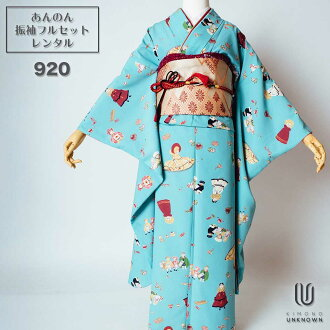 """""""Coming and going"""" rental long-sleeved kimono full set -920   Nostalgic   Cool system   Pop cute   Light blue system   Blue system   Whole pattern"""
