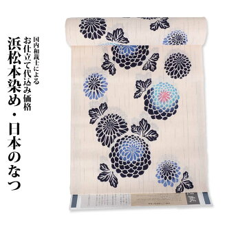"It is beach Some Matsumoto yukata yukata cloth | during a yukata cloth sewing ""sewing free of charge campaign"" An adult 2019 adult with the cloth for yukata yukata cloth cloth modern made-to-order lady's woman brand yukata kimono order おしゃれあんのん makeup fo"