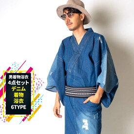 |送料無料|【着物+帯+下駄+腰紐】デニム着物浴衣メンズ・インディゴ・クラッシュ加工男性用お仕立て上がり着物浴衣4点セット|メンズ|男ゆかた|着物|ブルー|青|無地|