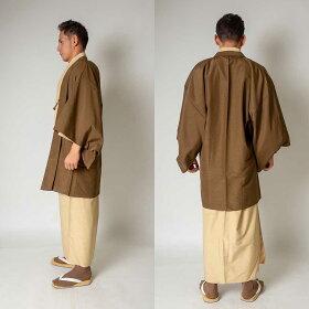 【レンタル】メンズ着物アンサンブル【対応身長170cm〜180cm】【Lサイズ】フルセットー着物アイボリー×羽織ブラウン|往復送料無料|和服|お正月|初詣|和装|男性用|紳士用|