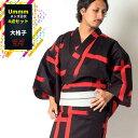  送料無料 浴衣 メンズ浴衣4点セット【浴衣+帯+下駄+腰紐】日本製綿麻生地 大格子[黒×赤]・ 男性用お仕立て上がり…