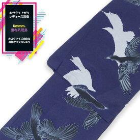 |送料無料|Ummm.重ね八咫烏(レディース浴衣)浴衣 単品 女性用ゆかた【レディース浴衣 単品】|カラス|鳥柄|個性的|夏物|フリーサイズ|パープル|紫|青紫|