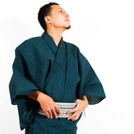 浴衣 メンズ浴衣4点セット【浴衣+帯+下駄+腰紐】日本製高級生地 男 手絞り・国産高級生地使用 浴衣 セット ・男性用お仕立て上がり浴衣4点セット 緑