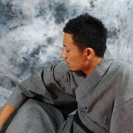 |送料無料|浴衣 メンズ浴衣4点セット【浴衣+帯+下駄+腰紐】日本製高級生地 男 手絞り・国産高級生地使用 浴衣 セット ・男性用お仕立て上がり浴衣4点セット グレー★2020 和服 和装 おしゃれ 夏祭り 大人 父の日 プレゼント