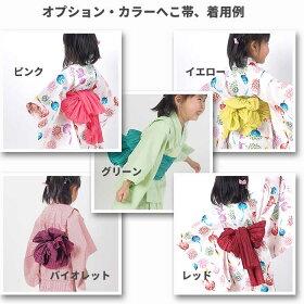 [お盆も通常発送]注染・日本製生地使用こども浴衣セット浴衣+へこ帯2点セット高級こども浴衣3歳〜4歳