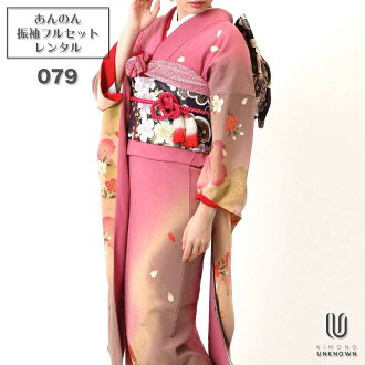 """Coming and going"" rental long-sleeved kimono full set -079