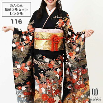 """Coming and going"" rental long-sleeved kimono full set -116