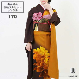 """Round trip"" rented long-sleeved dress set-170"