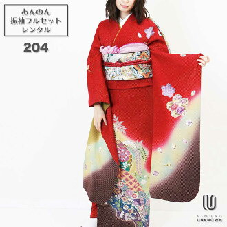 """""""Coming and going"""" rental long-sleeved kimono full set -204  Floral design   Nostalgic   Cool system   Basic   Classic   Red system   Yellow   Cherry tree   Pine   Diaphragm  """