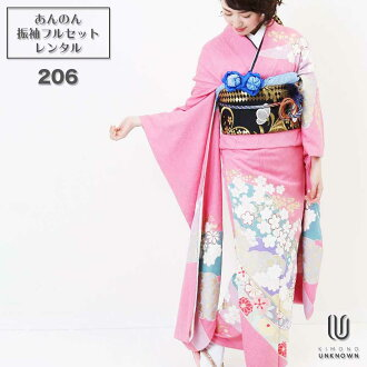 """Round trip"" rented long-sleeved dress set-206"