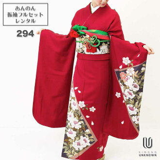 """Coming and going"" rental long-sleeved kimono full set -294 floral design cool 系定番赤系牡丹桜金彩"