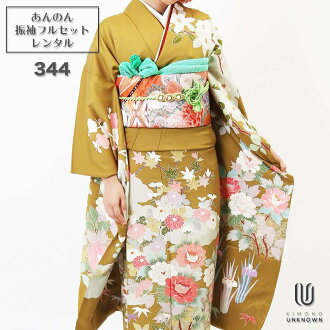 """Round trip"" rented long-sleeved dress set-344"